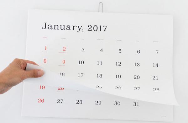 おしゃれなシンプルカレンダー2017年版