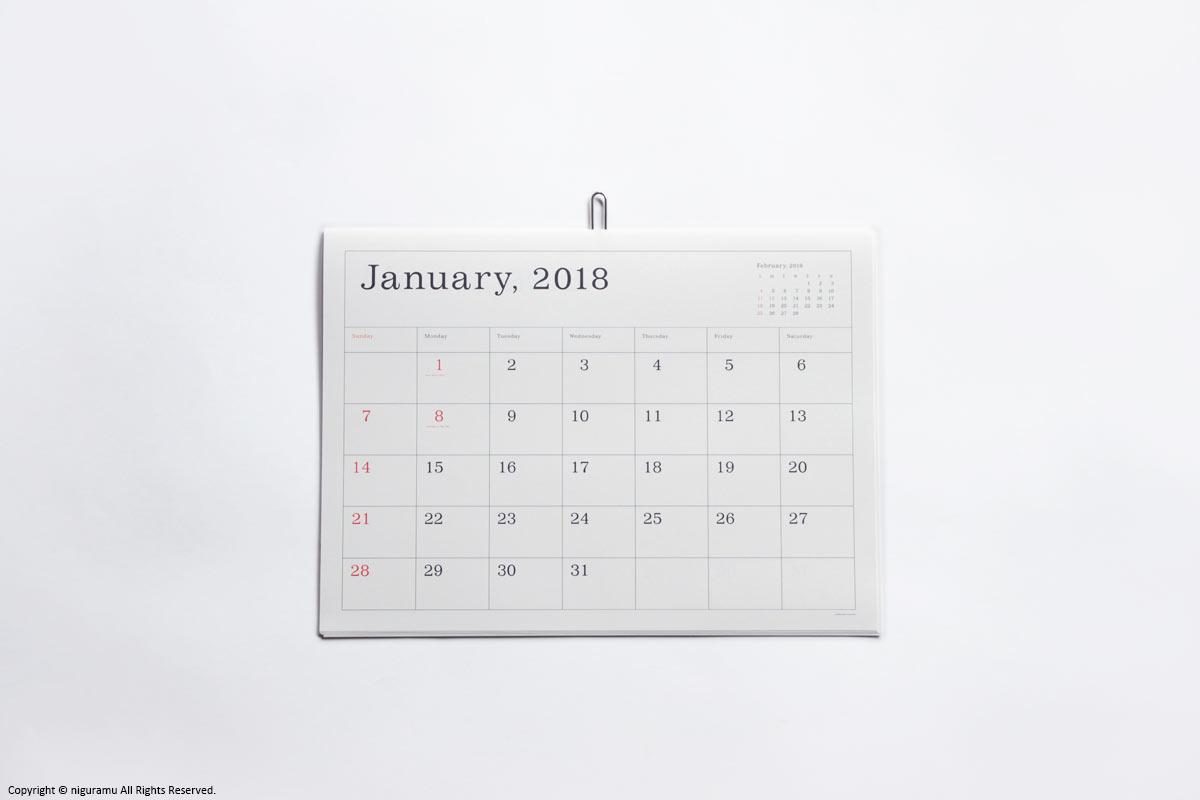 おしゃれなシンプルカレンダー2018年版