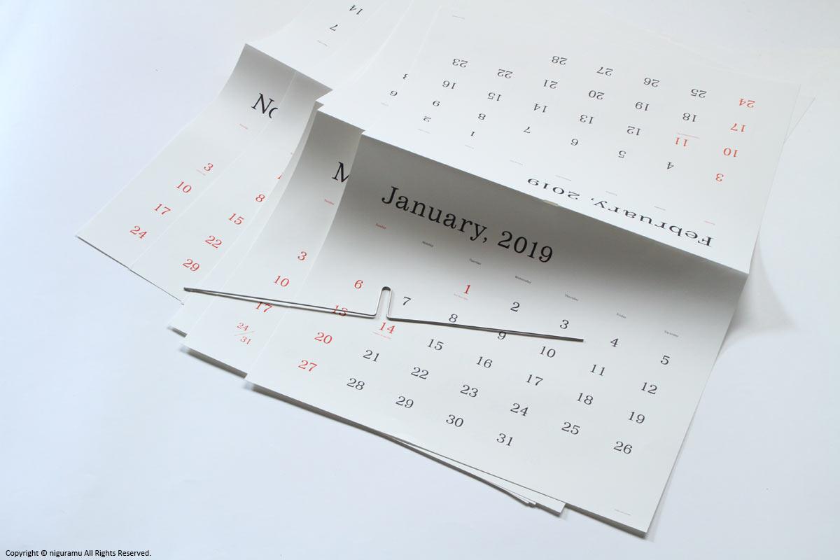 おしゃれな壁掛けシンプルカレンダー2019年版