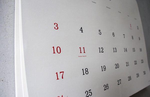 おしゃれな壁掛けシンプルカレンダー2021年版