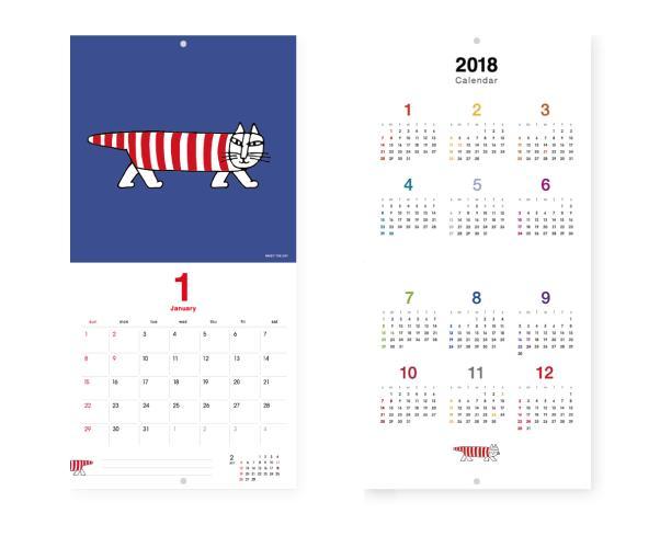 おしゃれなリサ・ラーソンカレンダー2017年版