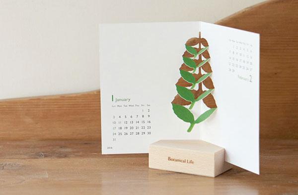 おしゃれで爽やかな植物の卓上カレンダー2017年版