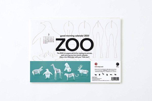 おしゃれな小さな動物園カレンダー2020年版