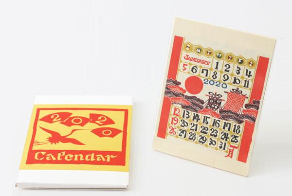 おしゃれでアート作品のような和紙型染カレンダー2020年版