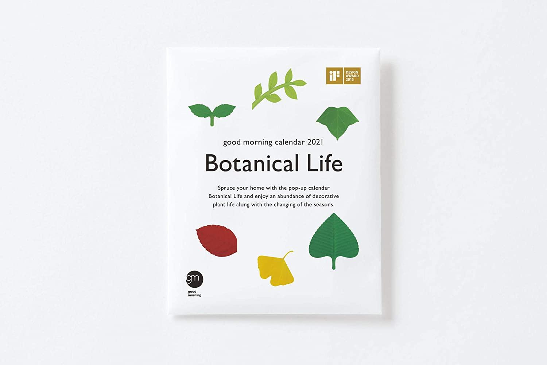 おしゃれで爽やかな植物の卓上カレンダー2021年版