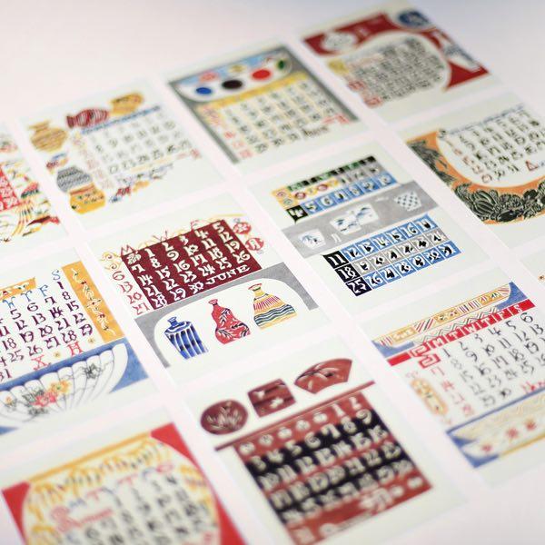 おしゃれでアート作品のような和紙型染カレンダー2021年版
