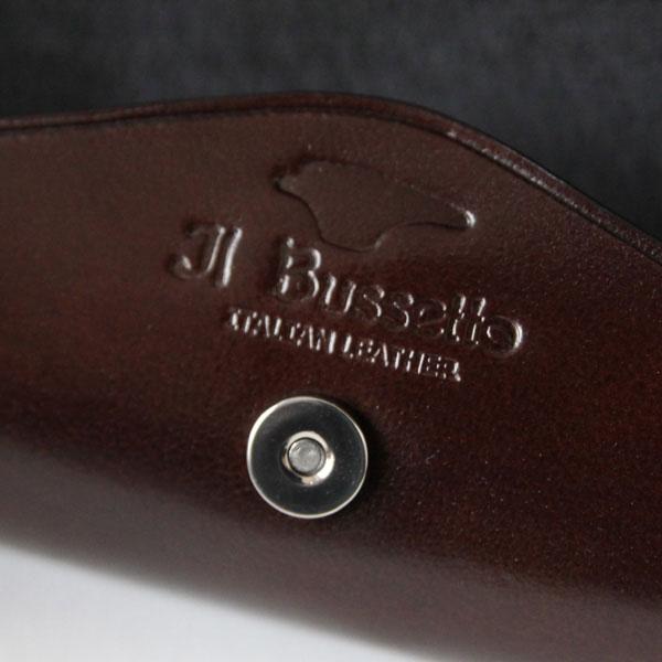 上質なイタリア産の革を使った、おしゃれなメガネケース