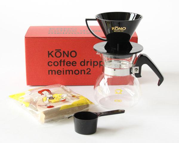 KONO(コーノ)名門ドリッパーセット