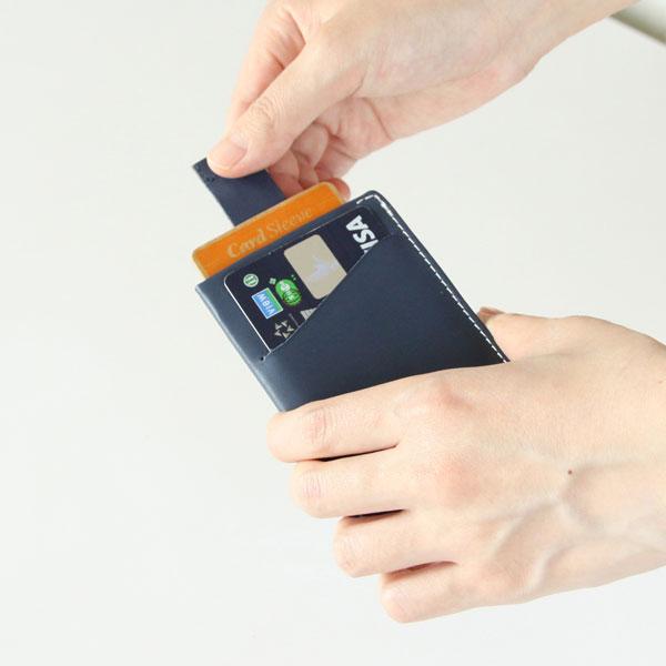 最薄タイプのおしゃれなカードケース
