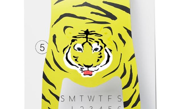 「動物」をテーマにした、おしゃれなカレンダー2017年版