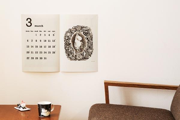 無駄のないシンプルなデザインの、おしゃれなムーミンカレンダー2017年版