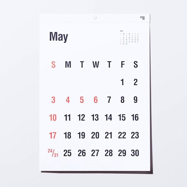 見やすく美しい、おしゃれな壁掛けタイプフェイスカレンダー2020年版