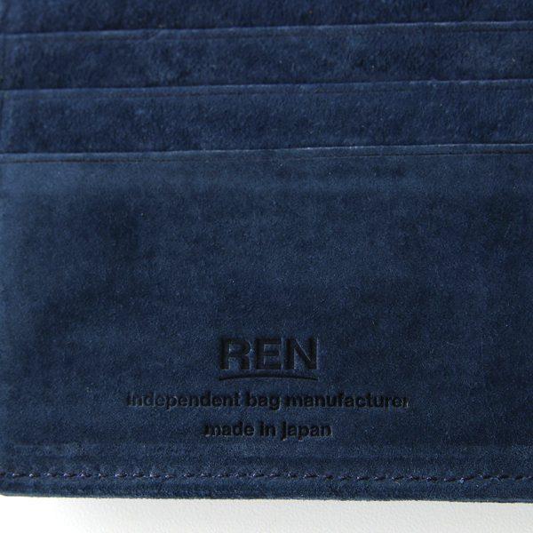 コンパクトでスマートに持ち歩ける、おしゃれな折り畳みレザー財布