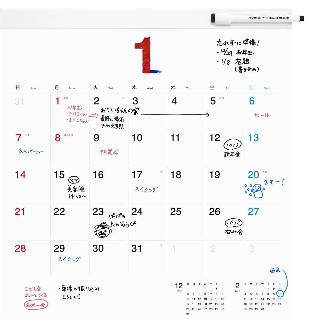 たっぷり書き込めて何度でも書き直せる、おしゃれなホワイトボード仕様のカレンダー2018年版