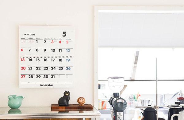 北欧で定番として愛され続けている、見やすくおしゃれな壁掛けカレンダー2019年版