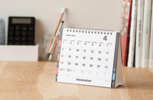 北欧で40年に渡るロングセラーの、おしゃれな卓上カレンダー2018年版