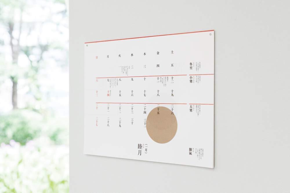 豊かな四季をより細やかに感じられる、おしゃれな二十四節気の壁掛けカレンダー2019年版