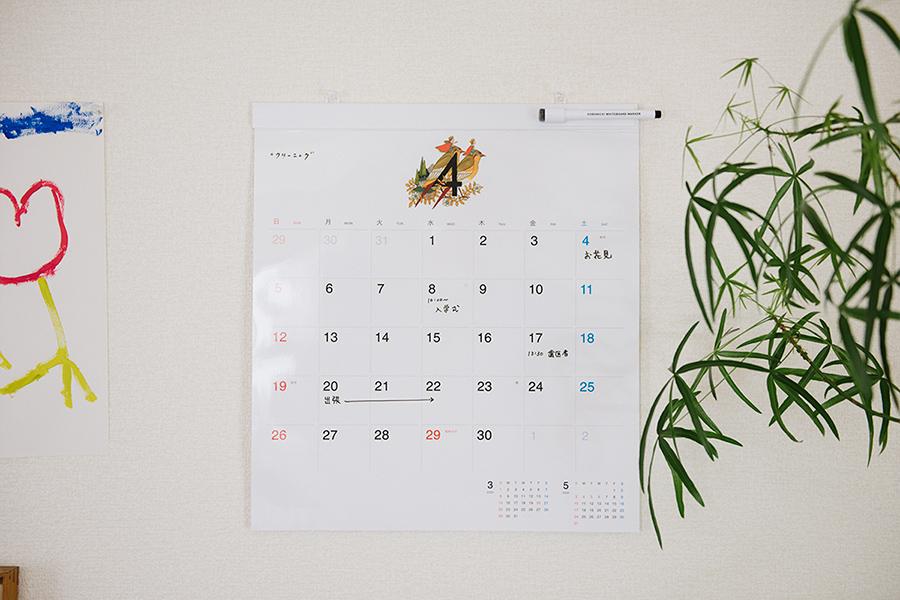 たっぷり書き込めて何度でも書き直せる、おしゃれな壁掛けカレンダー2020年版