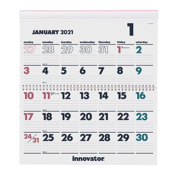 北欧で定番として愛され続ける、見やすくおしゃれな壁掛けカレンダー2021年版