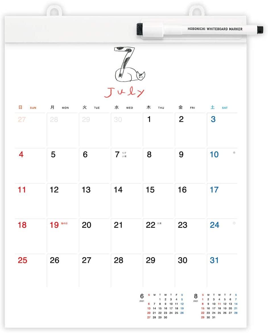 たっぷり書き込めて何度でも書き直せる、おしゃれな壁掛けカレンダー2021年版