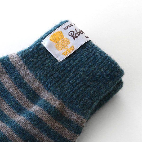 スコットランドらしい伝統的な色柄の、おしゃれなニット手袋