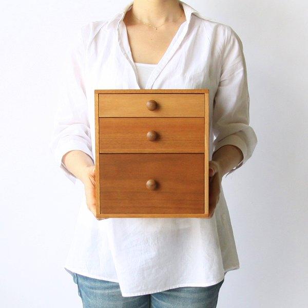 一生もののおしゃれな木製の収納箱