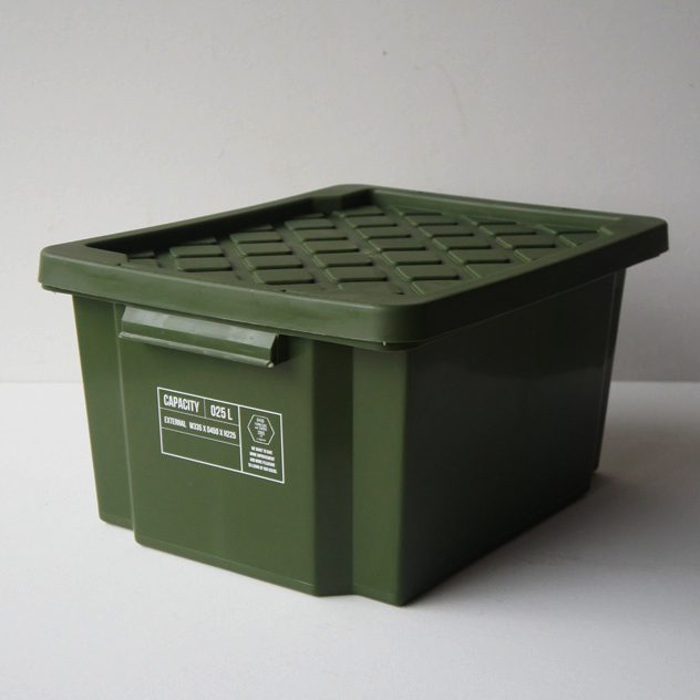 シンプルでデザインが良い、おしゃれな2Way収納ボックス