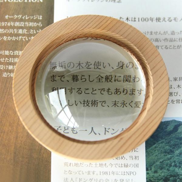 天然無垢材のやさしい木目を生かした、おしゃれな卓上ルーペ