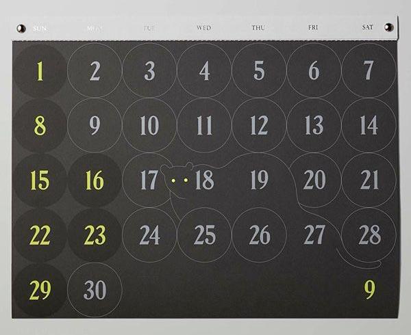 毎月描かれる動物が変わる、おしゃれなカレンダー2019年版