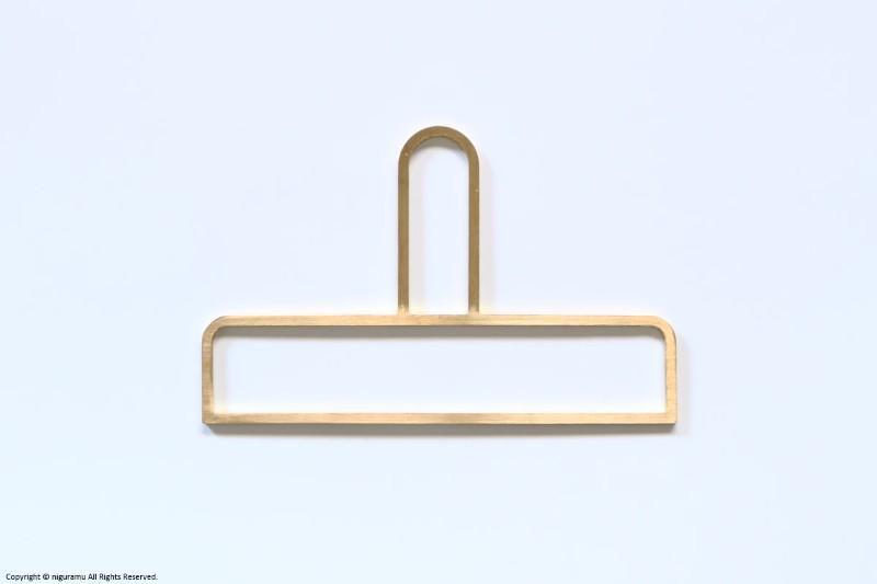 フェイスタオルに丁度良いサイズの、おしゃれな真鍮製タオルハンガー