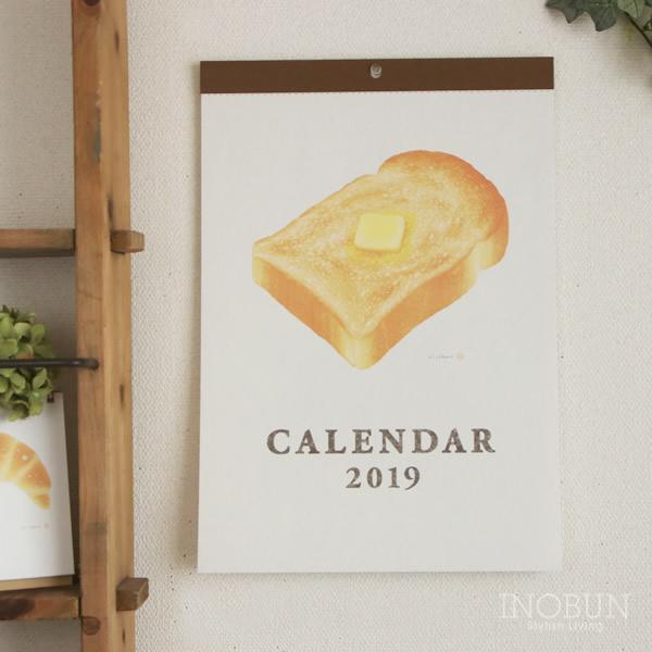 木版画とは思えないほどリアルなイラストが魅力の、おしゃれなパンのカレンダー2019年版