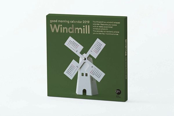 風車のデザインをした、おしゃれな卓上カレンダー2019年版
