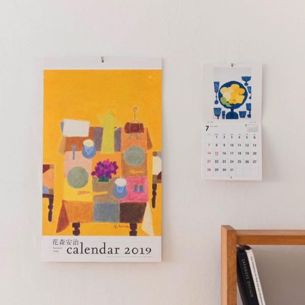 『暮しの手帖』の表紙画をピックアップした、おしゃれなカレンダー2019年版