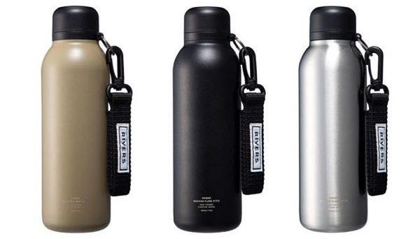 通勤だけでなく雪山など過酷な環境でも使える、おしゃれな超軽量の水筒