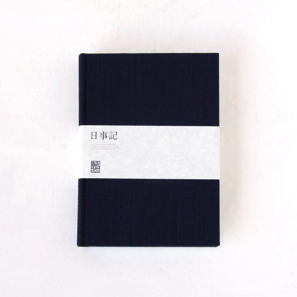 一日一行で10年分が書ける、シンプルでおしゃれな日記帳