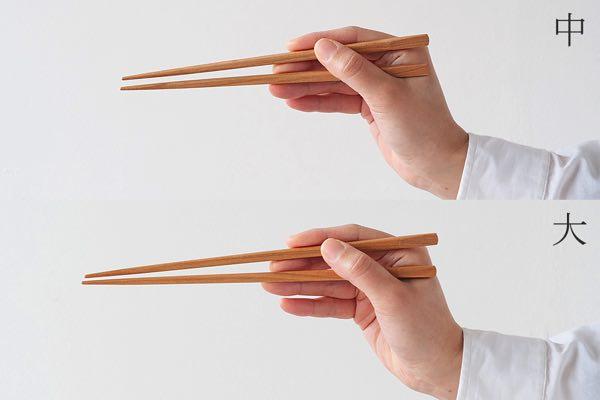 日本の銘木を使った、優しい手触りのおしゃれな木箸