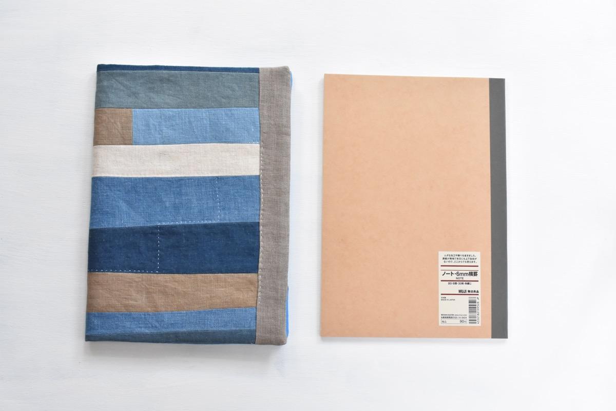 草木染めの布をパッチワークした、おしゃれなノートカバー