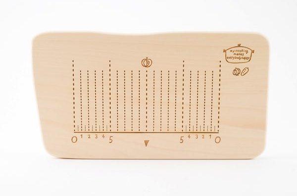 使いやすく目盛り付きの、おしゃれな子供用のまな板