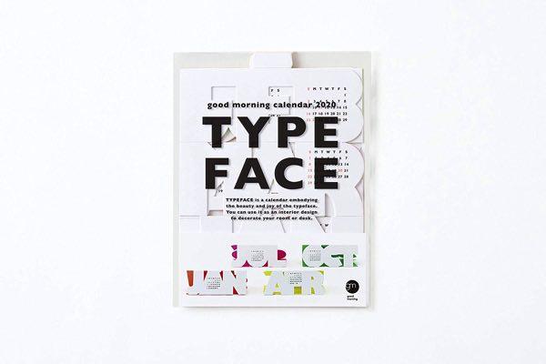 書体をデザインモチーフにした、おしゃれな卓上カレンダー2021年版