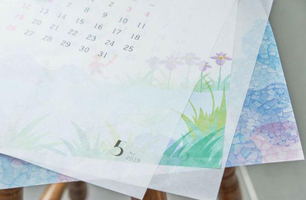 使用後にブックカバーやラッピングペーパーとして使える、おしゃれな壁掛けカレンダー2020年版
