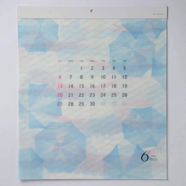 使用後にブックカバーやラッピングペーパーとして使える、おしゃれな壁掛けカレンダー2021年版