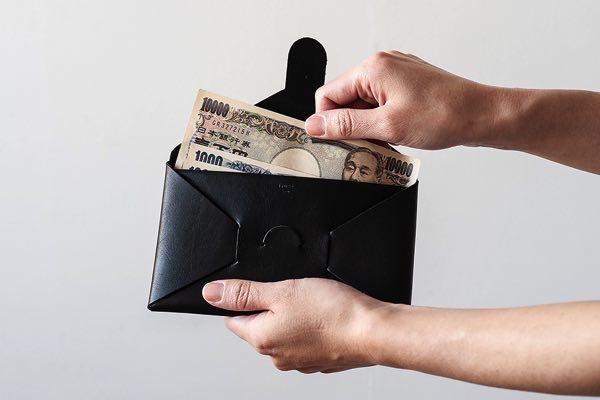 断捨離思考の方におすすめの、シンプルでおしゃれな財布