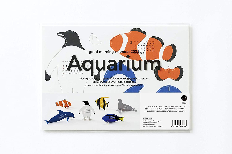 水族館の動物たちモチーフにした、おしゃれな卓上カレンダー2021年版