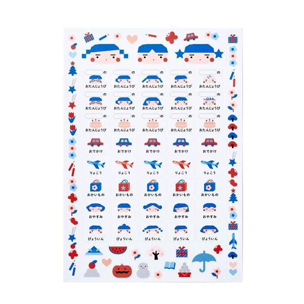 ひらがなを覚えはじめた子供も使える、おしゃれなこどもカレンダー2021年版