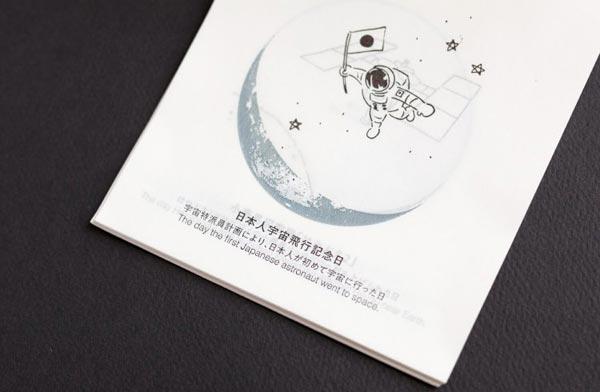 月の満ち欠けや流星群、星座などを教えてくれる、おしゃれな日めくりカレンダー2021年版