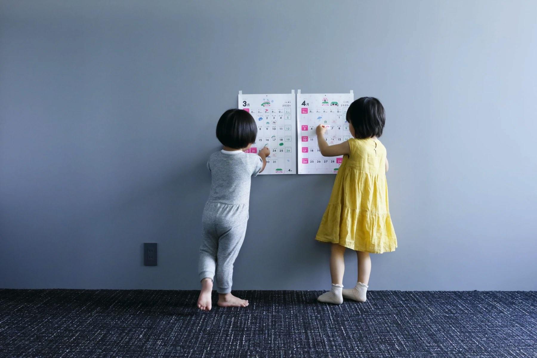 ひらがなを覚えはじめた子供も使える、おしゃれなこどもカレンダー2022年版