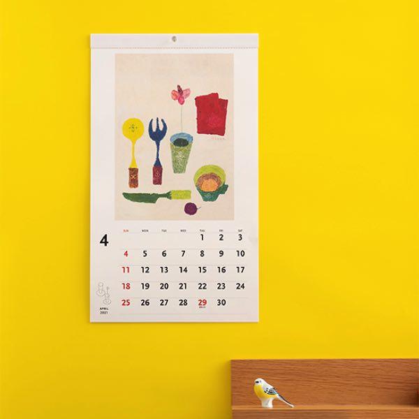 『暮しの手帖』の表紙イラストが収録された、おすすめの壁掛けカレンダー2021年版