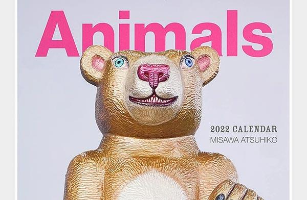 現代アート界で話題の彫刻家の作品が楽しめる、おすすめの壁掛けカレンダー2022年版