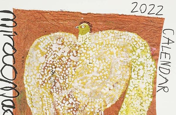 今、最も注目されている絵本作家の世界観が詰まった、おすすめの壁掛けカレンダー2022年版