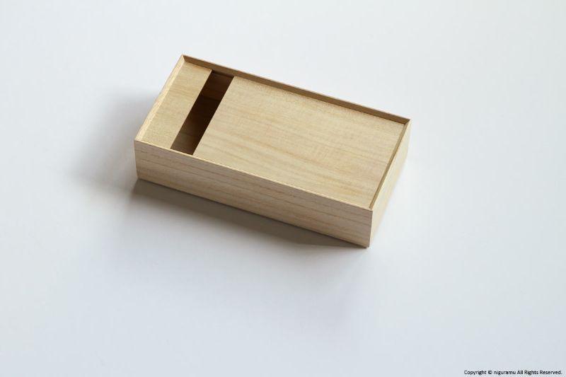 トレイとしても使える、おしゃれなティッシュボックスケース